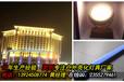 江西大酒店亮化高功率因数LED投光灯厂家,灵创照明