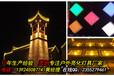 甘肃嘉峪关专业古建筑亮化LED泛光灯厂家,灵创照明