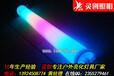 甘肃陇南酒店亮化专业品牌防水LED护栏管,灵创照明