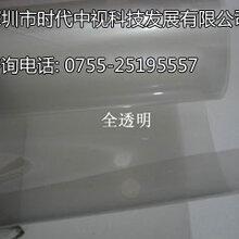 全息透明投影膜/全息舞台膜/幻影成像膜幻影舞台膜效果