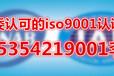 iso9001认证对企业成本有何联系