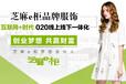 湖南芝麻e柜女装品牌服装低本成创业销售终端联营加盟零库存经营招商