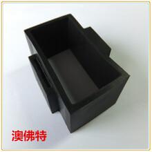 耐低温抗酸碱橡胶密封件深圳制造厂家