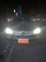 潍坊车亿鑫汽车音响改装维修奔驰GL450影音系统死机完美修复