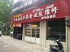 潍坊车亿鑫--长城H6全车豪华版隔音