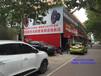 潍坊车亿鑫汽车音响改装多少钱?都有什么品牌?