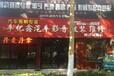 潍?#40644;?#36710;音响改装、潍坊丹麦丹拿总代理:潍坊车亿鑫汽车音响改装维修旗舰店