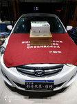 潍坊诸城寿光专业汽车灯光升级改装现代悦动改装大灯车亿鑫