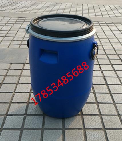 50kg铁卡子塑料桶50升铁卡箍化工桶化工包装桶