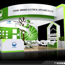广州照明展展位精装展台制作布置搭建