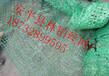 盖土网厂家哪里找,首选安平县林铂丝网