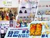 綦江创意礼品店加盟手乐汇diy杯子店千元开店不是梦