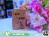 双峰县现在千元开店手乐汇diy加盟店赚钱快