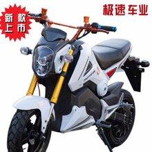 武胜二手电动车电动车分期0元购车图片