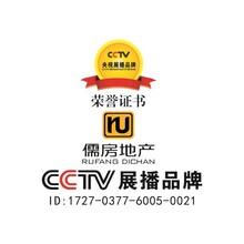 九江房产中介加盟儒房地产上市公司招代理九江房产中介品牌
