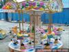动物转马儿童游乐设备9人转马小型儿童游乐设备