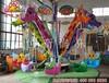 超豪华旋转飞椅儿童长劲鹿飞椅室内游乐场糖果飞椅源头厂家钜惠