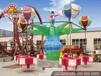 厂家直销桑巴气球新款旋转游乐设备小型游乐设施定制
