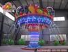 公园水果旋风飞椅游乐设备迷你小飞椅西瓜飞椅厂家直销