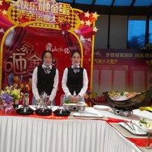 斗门工厂周年庆聚餐,年末工厂聚餐