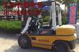 龙工柴油叉车3吨合力内燃叉车杭州490发动机济南叉车总代理