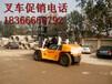 热销3吨叉车龙工叉车3吨柴油叉车2吨内燃车济南叉车销售公司