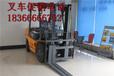 超低济南龙工叉车销售2.5吨内燃叉车高效动力叉车3吨价格