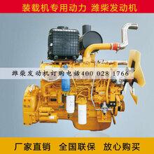 龙工专用潍柴柴油机价格非道路装载机动力强劲