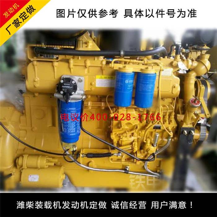 潍柴发动机油泵