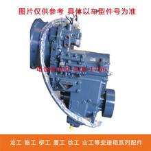 駕駛室原廠855識別代碼遼寧龍工50鏟車變速箱廠家圖片