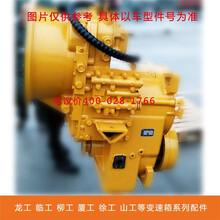 龍工裝載機雙變855b鏟車上海批發鏟車用戶教你配件圖片