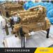 供應臨工953裝載機發動機柴油機報價鏟車大臂高卸型