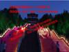 河南舞钢二郎山16段线条灯做屏,效果棒棒的
