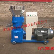 重庆兔饲料颗粒机厂家小型饲料颗粒机价格青饲料颗粒机图片