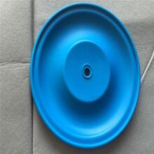 上海边锋牌隔膜泵膜片QBY3系列蓝色聚胶隔膜片隔膜泵配件图片