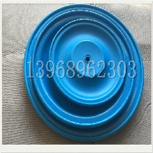 QBY3-20/25/32/40/50/65/80/100/125气动隔膜泵膜片蓝色聚胶隔膜片边锋牌固德牌膜片图片