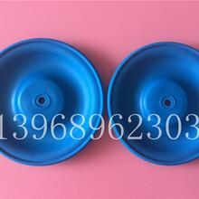 固德牌隔膜泵膜片QBY3-10/15/20/25蓝色山道橡胶膜片图片