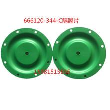 666120-344-C气动隔膜泵膜片山道橡胶隔膜片92973-B图片