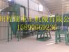 广东鸡粪发酵有机肥全套设备生产线多少钱