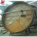 猪粪圆盘造粒机鸡粪盘式制球机不锈钢有机肥圆盘造粒机