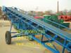 河南荥阳轮式移动皮带(胶带)输送机可升降,粮库、化肥厂输送机设备
