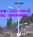 吕梁5米30瓦太阳能路灯,吕梁安装农村路灯厂家哪里有