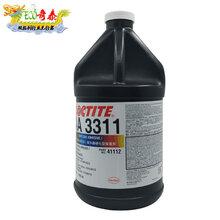 汉高乐泰3311医用型紫外线固化胶南京乐泰3311胶水图片