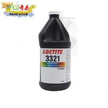 汉高乐泰3321医疗级紫外线固化胶南京乐泰3321胶水图片