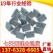 生產廠家供應棕剛玉研磨石子去毛刺磨料三角研磨石耐磨高效石子