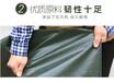 供应青岛防水防雨篷布防雨塑编布防水塑料篷布