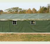 供应德州乐陵保暖军用帐篷工地保温住人帐篷坚固耐用价格低