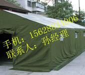 东营施工棉帐篷价格东营施工棉帐篷厂家