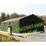 聊城工地施工帐篷工程建筑防雨帐篷住人帐篷批发