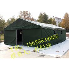 烟台工地工程帆布帐篷多少钱哪有卖